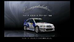 Prizecars 112-Ford Escort Rally Car ('98)