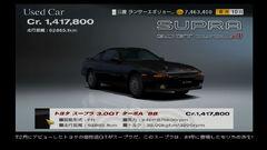 Toyota-supra-3.0gt-turbo-a-88
