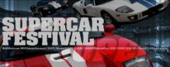 Supercar Festival
