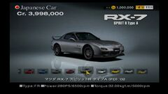 Mazda-rx-7-spirit-r-type-a-fd-02