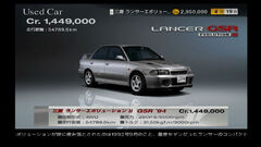 Mitsubishi-lancer-evolution-ii-gsr-94
