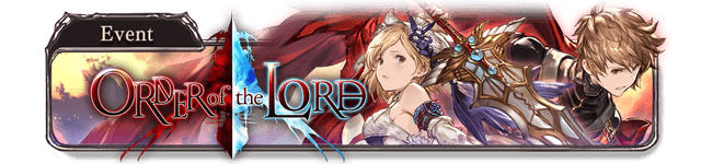 File:Banner orderofthelord.png