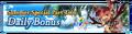 Thumbnail for version as of 00:25, September 12, 2016
