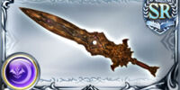 Rusted Weapon