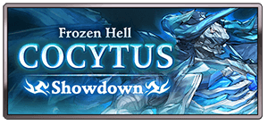 Cocytus Shop