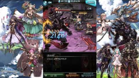 Granblue Fantasy Max Level Priest Colossus Extreme Raid Fight Gameplay