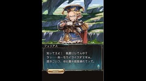 IOS - GranBlue Fantasy gameplay (Part 3)
