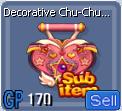 DecorativeBag