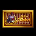 Golden Stage Ticket