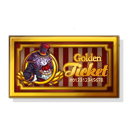 Golden Stage Ticket.png