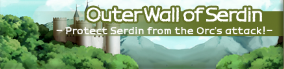 File:Outer Wall of Serdin.png