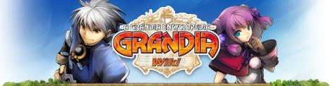 File:GW special header.png