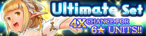 Ultimate Set Banner2