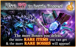 Balaur's Onslaught - Reign of Darkness Banner7