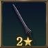 Dark Edge Icon