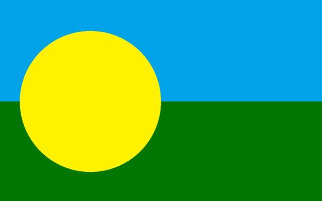 File:Flag of ILN.png