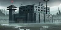 Тюрьма максимальной безопасности Гравити Фолз