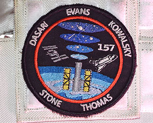 File:157patch.jpg