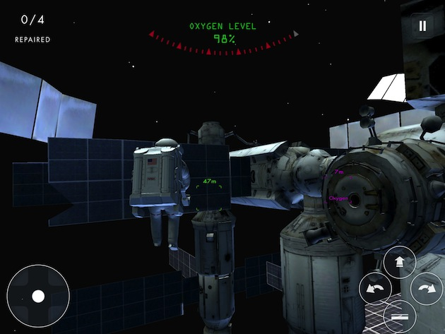 File:Gravity5.jpg
