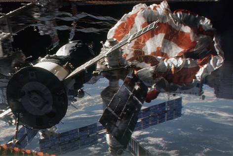 File:Gravity 472 18.jpg
