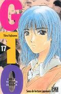 GTO Manga Volume 17