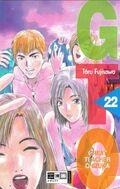 GTO Manga Volume 22
