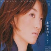 Miwako Okuda - Shizuku