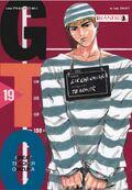 GTO Manga Volume 19