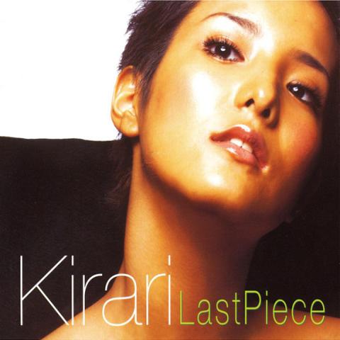 File:Kirari - Last Piece.png