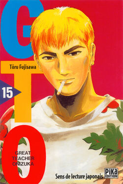 GTO Manga Volume 15