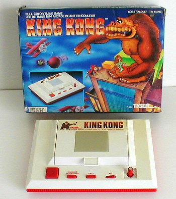 File:Tiger King Kong System 2.jpg