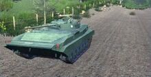 Image BMP2