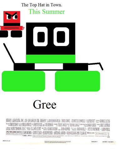 File:Gree Movie poster.jpg