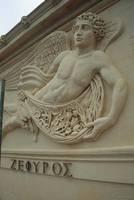 Zephyrosl