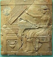 Locri Pinax Persephone Opens Liknon Mystikon