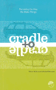 Cradle to cradlebook
