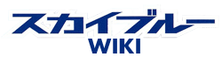 File:SkyBlueWiki.png