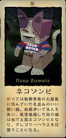 File:Neko Zombie.JPG