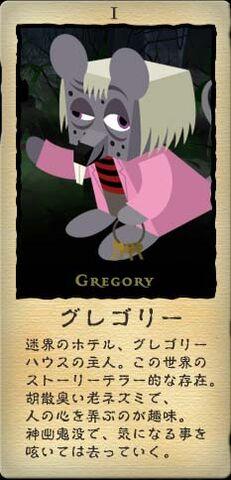 File:Character d01.jpg