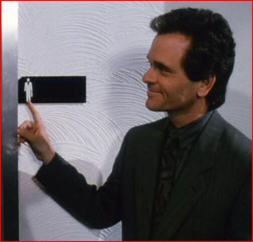 File:Executive bathroom 02.jpg