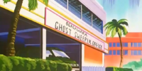 Ogasawara Ghost Sweeper Office