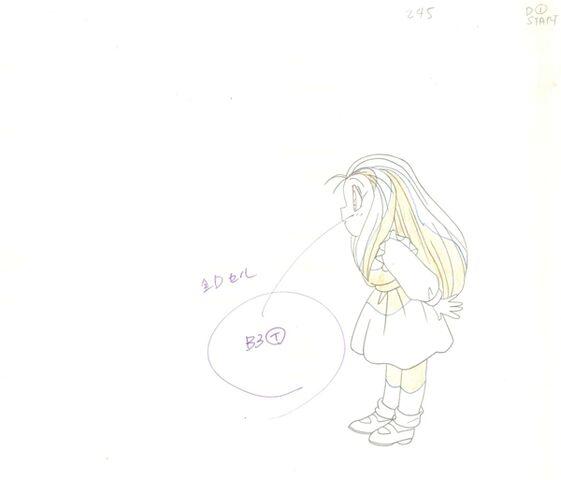 File:AnimationCelB.jpg
