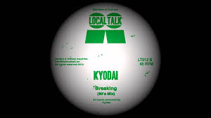 File:Kyodai-Breaking.jpg