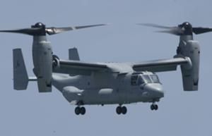 File:300px-V-22 Osprey.jpg