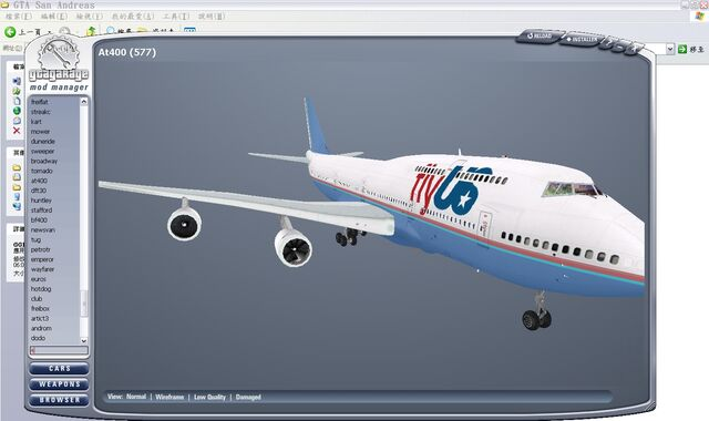 File:GTA 4 Fly U6 747-400 SKIN(GGMM).JPG