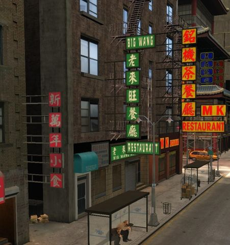 File:BigWangRestaurant-GTAIV.jpg