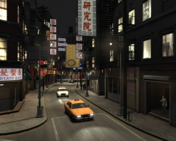 File:CavityLane-Street-GTAIV.jpg