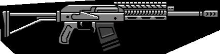 File:HeavyShotgun-GTAVPC-HUD.png