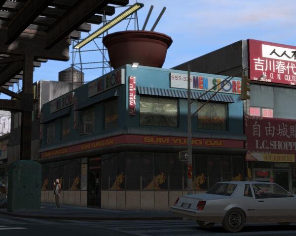 File:SumYungGai-GTA4-exterior.jpg
