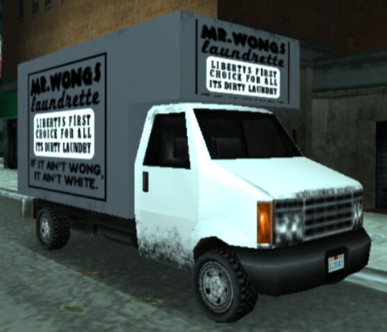 File:MrWongs-GTALCS-front.jpg